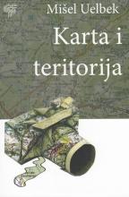 karta_i_teritorija_v.jpg