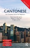 colloquial cantonese the complete course for beginners