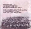 album secanja na nase pretke iz prvog svetskog rata the commemorative album of our ancestors from the first world war
