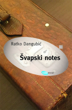 svapski notes