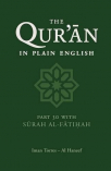 the quran in plain english