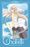 chobits 20th anniversary edition 1