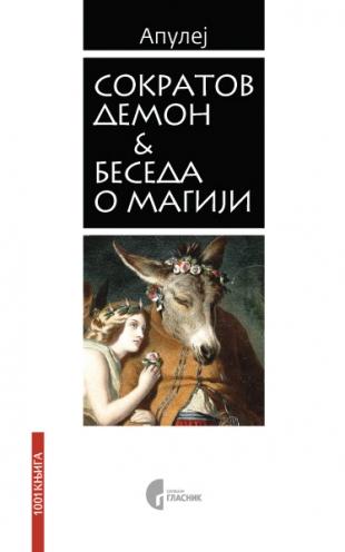 knjige o magiji