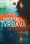 digitalna tvrdjava